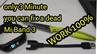 How to Charge Dead Mi Band 3 ( Solusi Mi Band 3 Mati Total ) 100% work