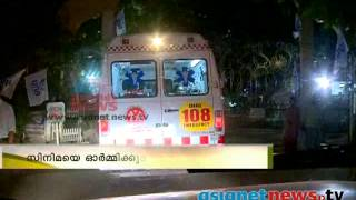 Kochi - Traffic, malayalam movie like actual event that happened to Kochi ട്രാഫിക് സിനിമയെ അനുസ്മരിച്ചു
