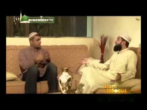 Islam In Focus - Angels
