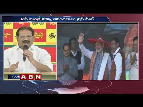 AP Minister Nakka Anand Babu holds Press Meet | ABN Telugu