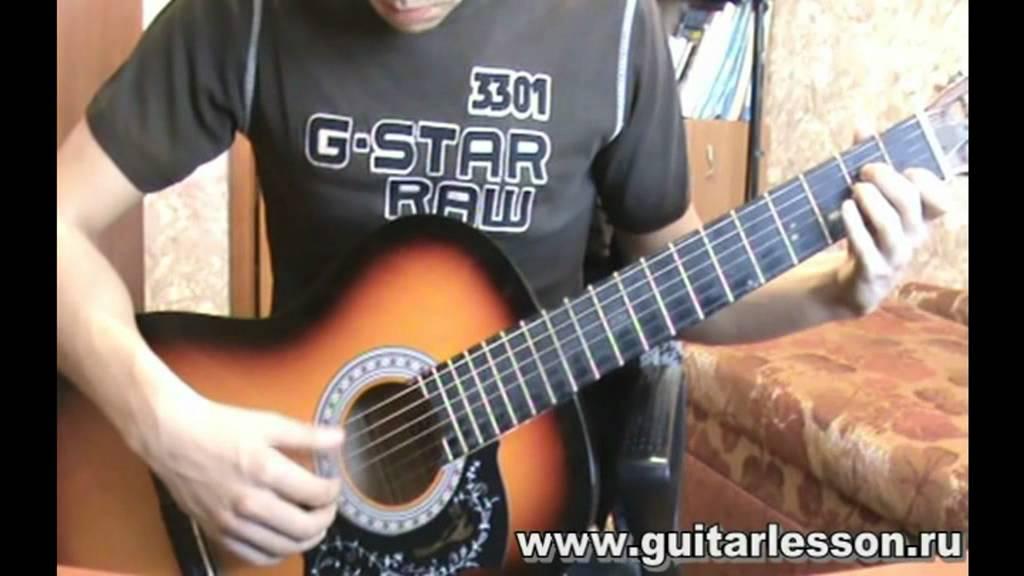 видео урок изгиб гитары ж лтой