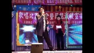 未來之星愛唱歌聯盟2012 12 30屏東崇聖殿唱歌比賽吳重義