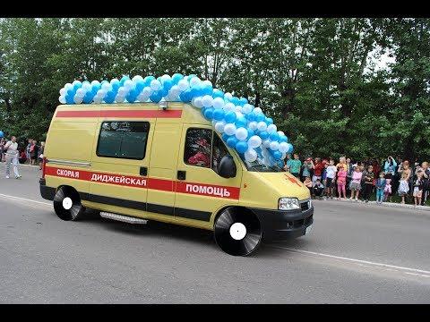 Диджейская скорая помощь - срочный вызов диджея на праздник (диджей Москва)
