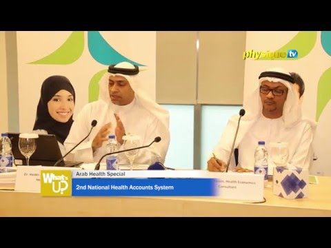 Dubai Health Authority releases significant reports for 2016