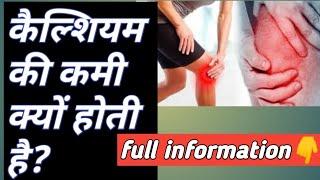 Shell calcium tablet full review(hindi)// गर्भावस्था में क्यों जरुरी है ये?tablet for bone health