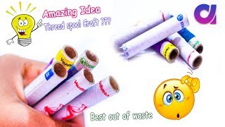 Best out waste thread spool crafts idea #DIY arts and crafts | Best out of waste | Artkala 416