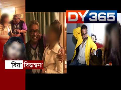 SEX SCANDAL OF RAJESH HIMMATSINKA thumbnail