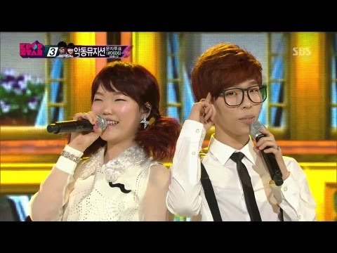  (Akdong musician) [ ] @KPOPSTAR Season 2