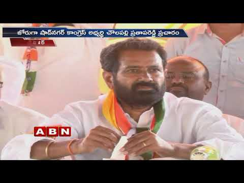 Congress Leader Challapalli Pratap Reddy starts Election Campaign in Shadnagar | ABN Telugu