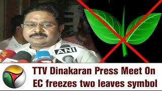 TTV Dinakaran Press Meet On Election Commission freezes two leaves symbol