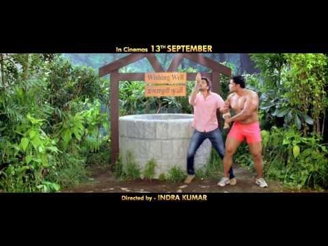 Dinbhar Pappu Pappu Karti Rehti Ho! Grand Masti Dialogue Promo 2 video
