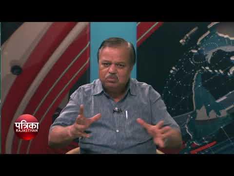 "Agenda Today RAJASTHAN PATRIKA TV NEWS "" khabron par charcha "" part 8"