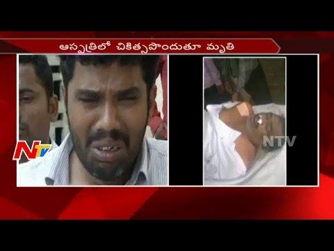 Drunken Youth Accident : Somaiah Dies After 4 Days || Hyderabad || NTV