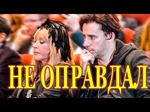 Измученная Пугачева шокировала Галкина своим решением!