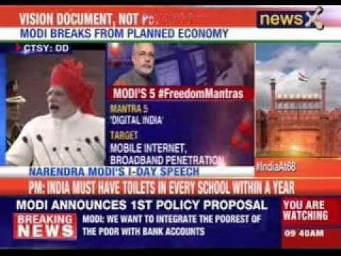 Modi's new slogan for India: Come make in India