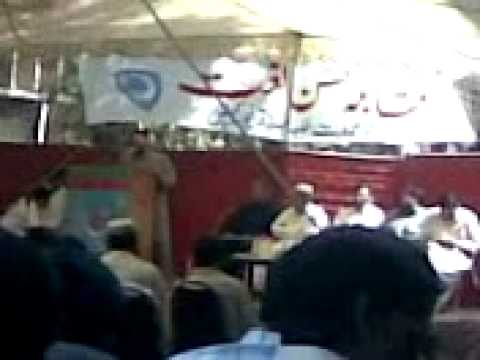Mehfil E Naat By Islami Jamiat Talaba New Campus Punjab University 3gp1 video
