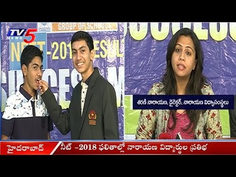 Narayana College Students Top Ranks In NEET 2018 | TV5 News