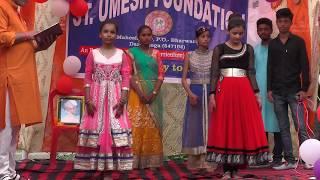 ST. UMESH FOUNDATION #5   Dance (Nainowale Ne)