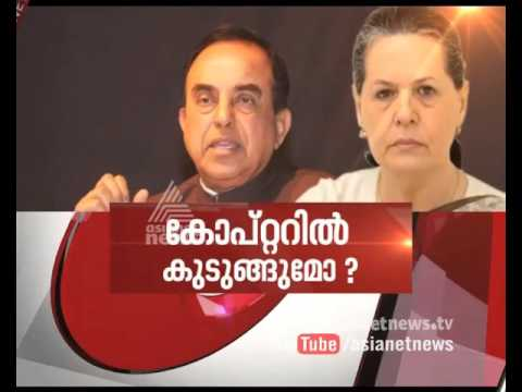 AgustaWestland chopper scam against Congress | Asianet News Hour 28 Apr 2016