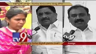 How will Gangula family impact Nandyala by election?
