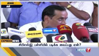 Vaikarai Express news @ 6.00 a.m   23.05.2017   News7 Tamil