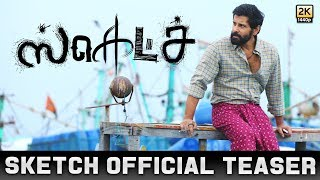 Sketch Movie Official Teaser