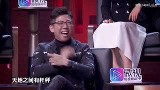 【吐槽大会第三季】预言帝李诞:神预测羽泉解散 S03E03
