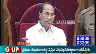 AP Assembly Sessions Begins With Question Hour