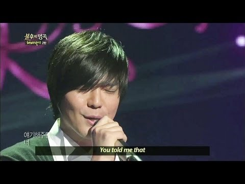 The Position - You | 더 포지션 - 너 (Immortal Songs 2 / 2013.05.04)