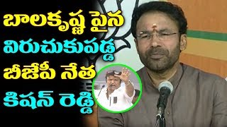 Kishan Reddy Sensational Commenst On Balakrishna And Chandrababu Naidu | Pawan Kalyan | TTM