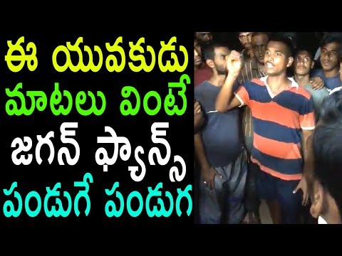Titli Toofan People Facing Problems On 5days TDP No Food Supply | In ANdhra Coastal  Cinema Politics