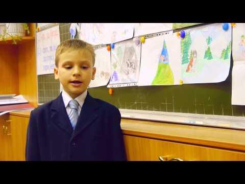Дети об учителе 3