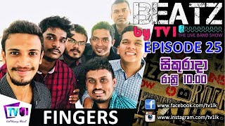 TV 1 | BEATZ | EP 25 | FINGERS | 18-05-18