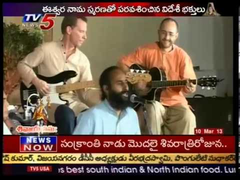 Foreigners Dances in Maha Shivratri Celebrations - TV5