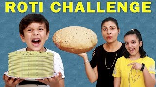 ROTI CHALLENGE #Funny Moral Story for kids | Healthy eating | AAYU AND PIHU SHOW