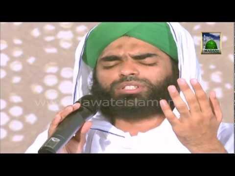 Tearful Kalam - Alwada Alwada Mahe Ramadan by Haji Bilal Raza...
