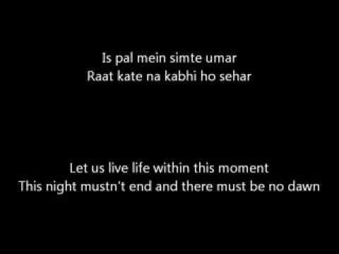 Pal Pal Har Pal from Lagey Raho Munna Bhai Lyrics and Meaning