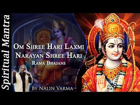 Om Shree Hari Laxmi Narayan Shree Hari video
