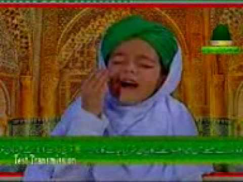 Dawat E Islami Naat video