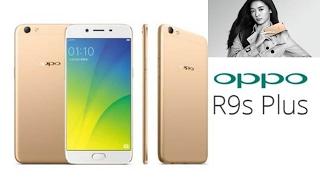 Oppo R9s Plus: Full Phone Specifications, Features, Price in Dubai, UAE