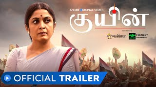 Queen | Official Trailer - Tamil | MX Original Series | MX Player | Ramya Krishnan | Gautham Menon