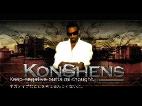 Konshens - Realest Song (Better Life Riddim) wid lyrics