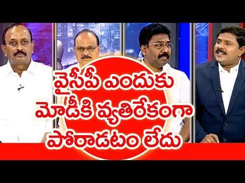 TDP Party Never Step Back For Andhra pradesh Special Status | TDP Leader Ram sharma | #SunriseShow