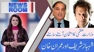 News Room | PPP Takes U-Turn,Refuses To Support PMLN in PM Elections |16 August 2018 | 92NewsHD