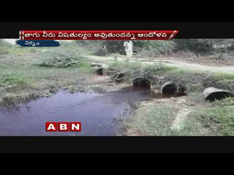 Godavari river water pollution | Maharashtra's polluting factories make its river filthiest