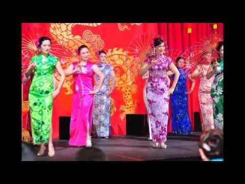 Chinese New Year Celebration at Yahoo, Sunnyvale California