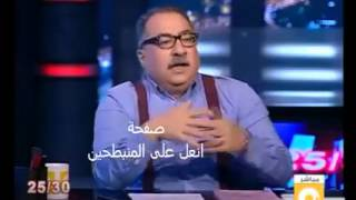 موقف السعوديه من فلم محمد رسول الله الايراني