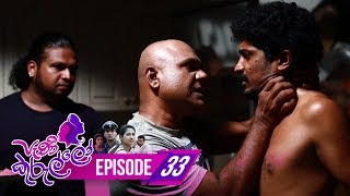 Peni Kurullo | Episode 33 - (2019-08-16) | ITN