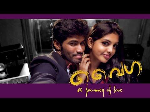 New Malayalam Album - VAIGA | Aadyyamaayi...| Sreenath