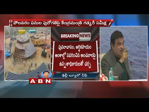 Union Minister Nitin Gadkari to visit Polavaram project site on July 11